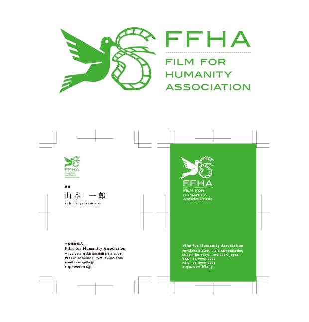 FFHA_sample