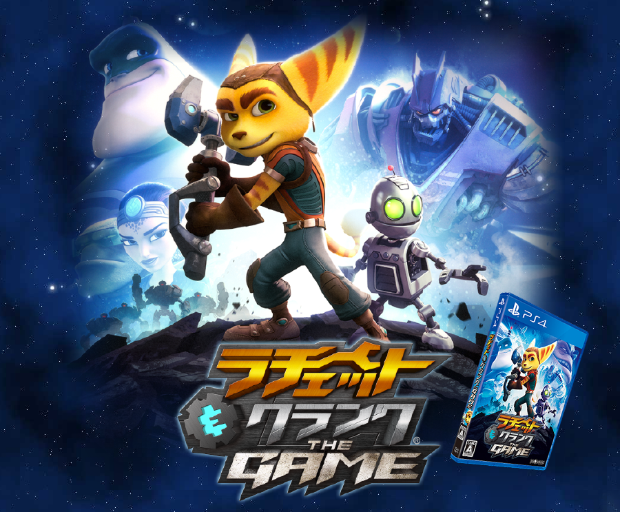 ratchet and clank the game logo