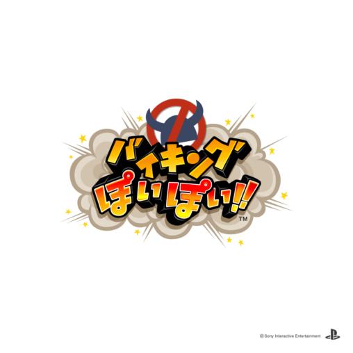 biking_logo
