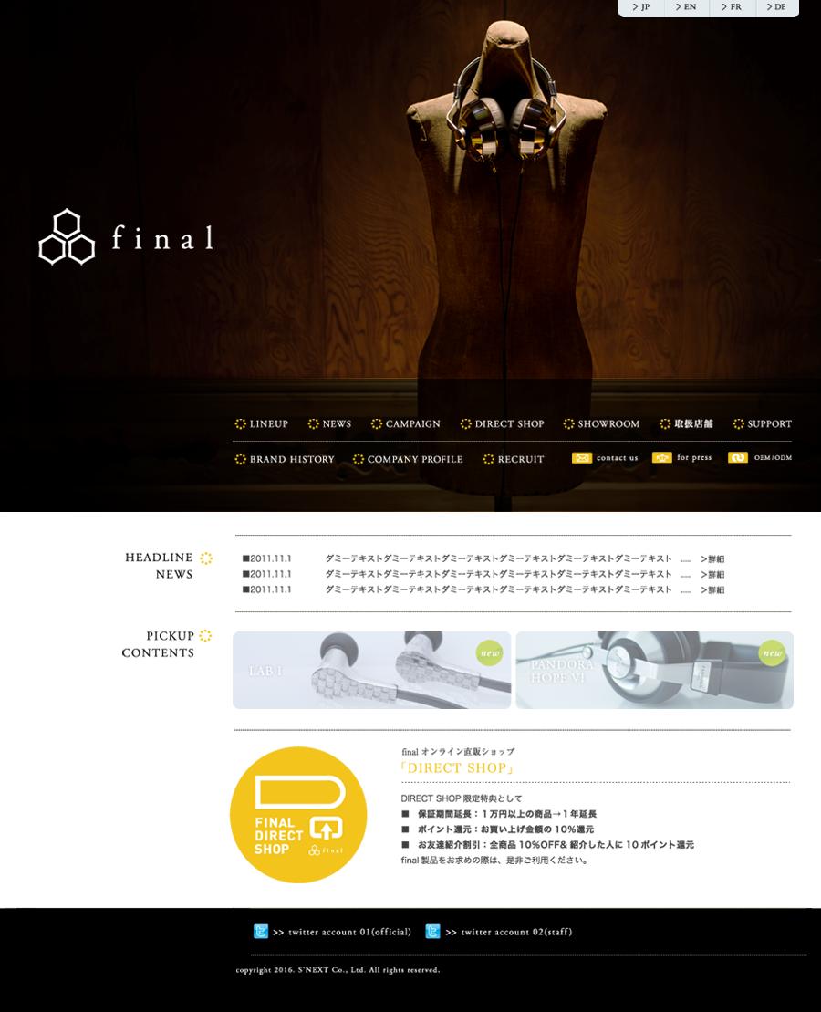 final_webimage01