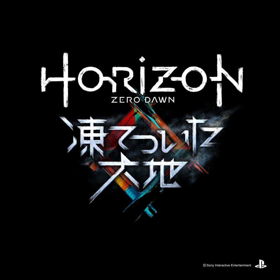 horizon_zero-dawn_logo