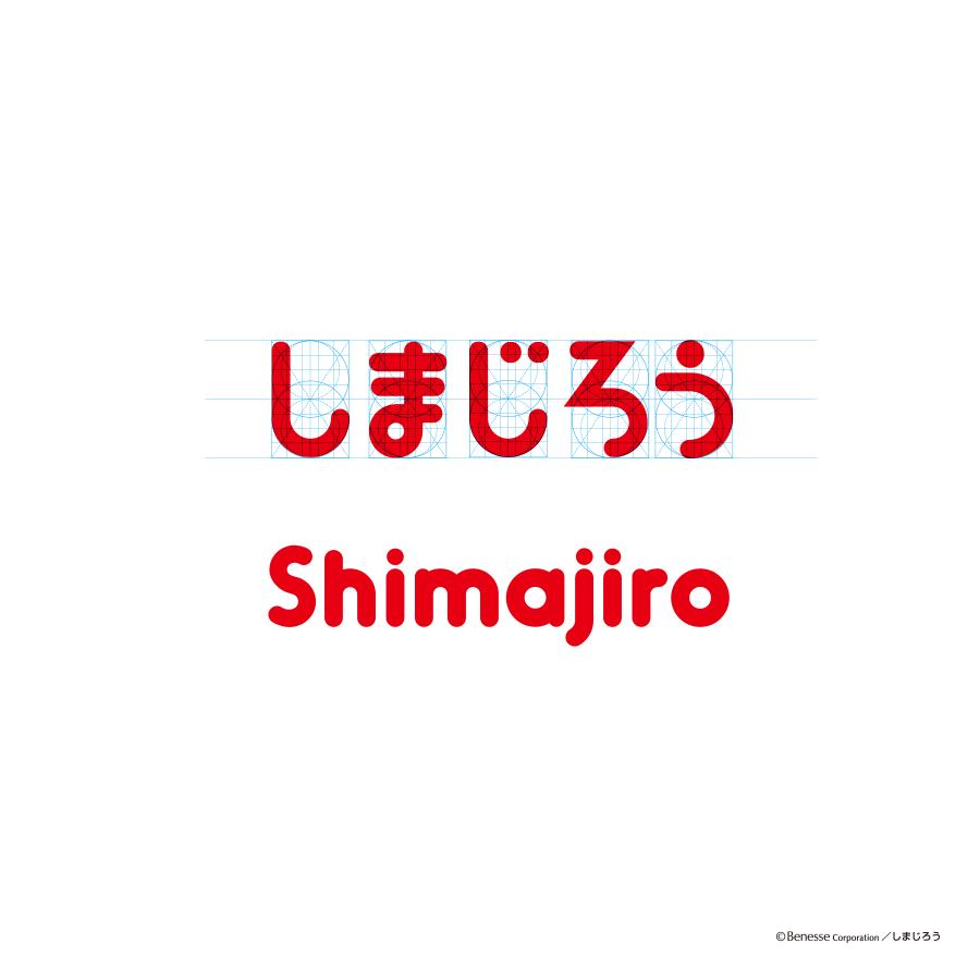 shimajiro_logo